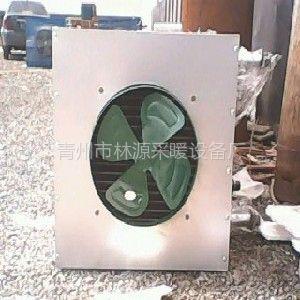 供应供应花卉大棚专用暖风机 温室采暖设备