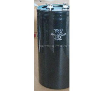 500V 2200UF 铝电解电容器