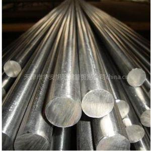供应304不锈钢圆钢、316不锈钢圆钢、不锈钢圆钢规格