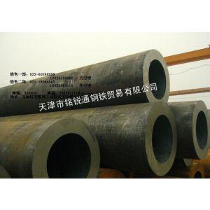 供应天津地区q345b厚壁钢管哪里有卖 18920380888