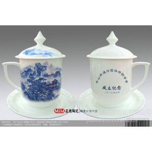 供应定做青花瓷茶杯