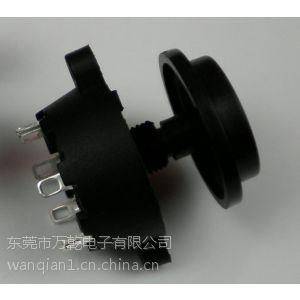 供应大电流调速开关,MFR01档位选择开关,大电流安规开关