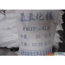 供应宜春市氧化镁宜春氧化镁试剂江西氧化镁