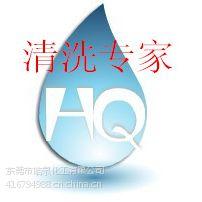供应塑料油污专用清洗剂 塑胶颗粒油渍清洁剂 工业洗洁精