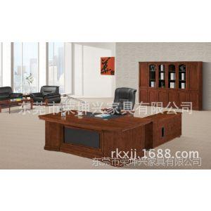 热款供应高档大气东莞大班台 办公室老板桌 办公家具板式大班桌