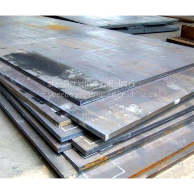 供应超深冲压SPCC冷轧板 规格齐全,欢迎咨询