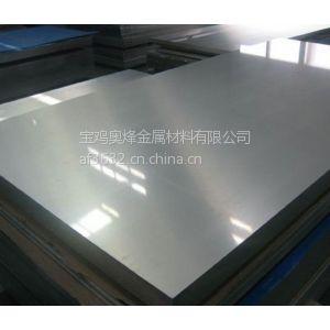 奥烽板材供应钛板现货 2.0 2.5 3.0 6.0
