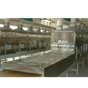 微波杀菌机(微波杀菌设备)