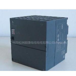 供应西门子电源 6EP1336-2BA00