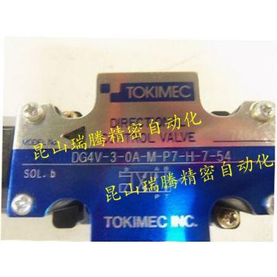 供应TOKIMEC电磁阀DG4V-3-0A-M-P7-H-7-54 东京计器TOKYO KEIKI