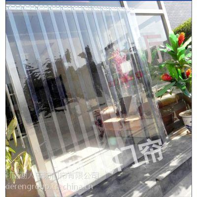 供应浙江义乌谢人门帘透明软门帘软玻璃-厂家直销2.0*200