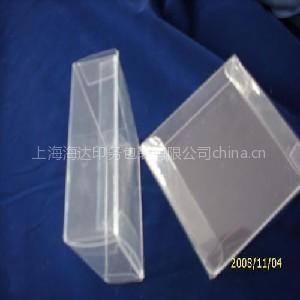 供应高质低价pvc透明盒 塑料盒子 PVC折叠盒子 塑料盒厂