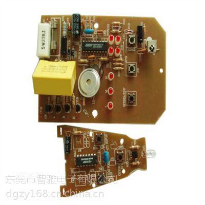厂家生产加工各种小家电控制板 液晶电视控制板