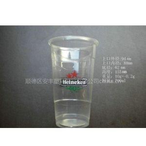 供应700ML一次怀塑料杯