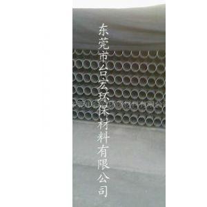 供应南亚管、PVC环保型管材