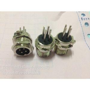 供应直接插在PCB板上的航空插座,即省时又省线而且焊接牢固的插板航空插座