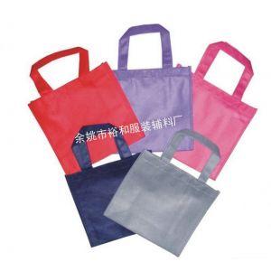 供应供应服装环保袋/无纺布袋