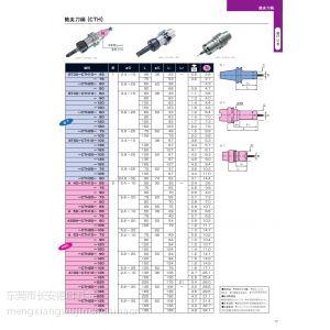 供应恩斯迪数控刀柄 日本MST数控刀柄 BT40-CTH20-90