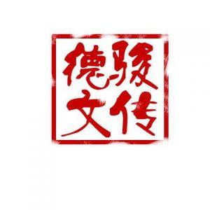 九江电视广告片/九江视频制作/九江企业宣传片/九江三维动画