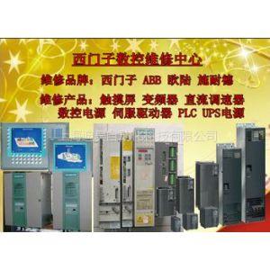 供应上海西门子6SN1146电源模块维修@@西门子6SN1146现货销售