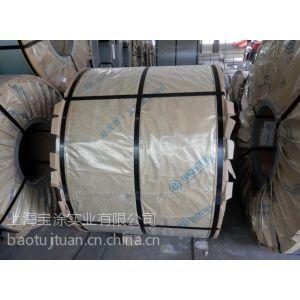 长期供应宝钢CR980/700YMP正品冷轧板
