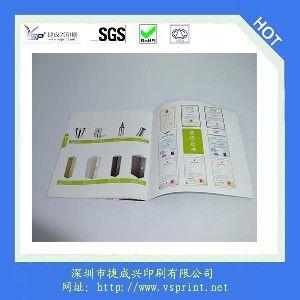供应深圳精装画册学校宣传画册设计排版印刷专业企业