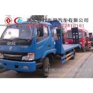 供应哪里有卖小型挖掘机平板运输拖车