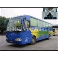 供应新款汽车租赁,自驾出租商务车,旅游大巴车,广州大巴车