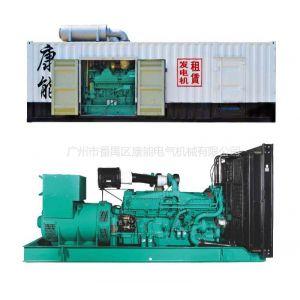 供应广州市100kw-1800kw柴油发电机出租公司