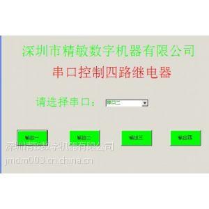 供应精敏JMDM4路沙盘灯光控制器 远程集散控制系统 工业级控制板