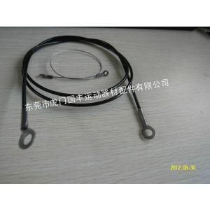 供应钢丝绳连接线/冲压端子线/拉环线/拾物拉绳