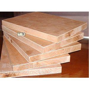 供应杂木芯 天然指接木皮 细木工板