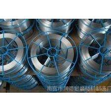 供应优质进口T91焊丝T91焊丝