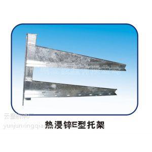 供应热浸锌桥架