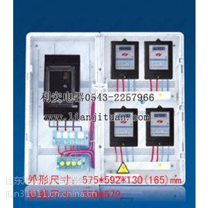 供应单相4户,6户透明电表箱,计量箱,非金属表箱