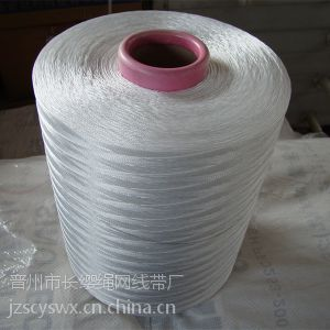 供应石家庄专业生产厂家大量供应集装袋高强涤纶缝纫线 晋州长缨