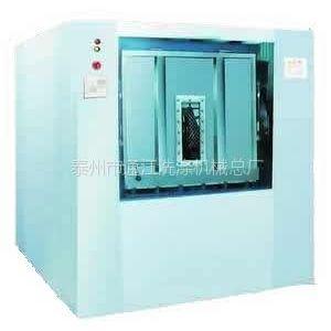 供应卫生隔离式全自动洗脱机与洗衣房全自动洗脱机的主要区别