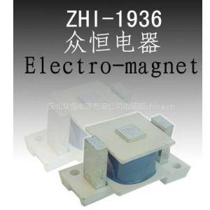 供应多仕炉专用电磁铁电磁阀