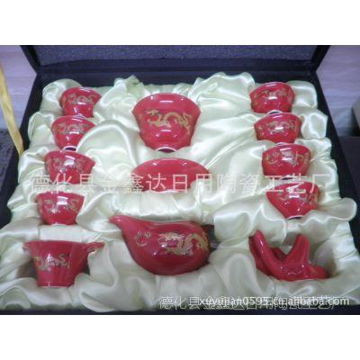 供应现货德化红瓷茶具高档陶瓷金龙红瓷功夫茶具12头礼品套装