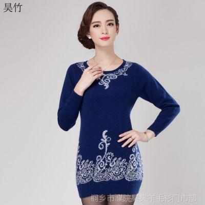 个性复古印花高档女式貂绒衫 圆领修身烫钻长袖中长款套头针织衫