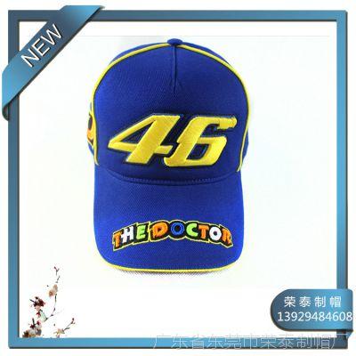 帽子厂生产新纸样纯棉棒球帽 成人帽 车队帽 赛车帽
