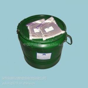供应回收储氢合金粉回收镍氢正负极