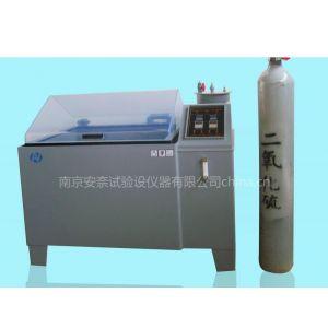 供应二氧化硫盐雾腐蚀试验箱