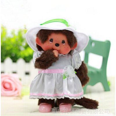 正版蒙奇奇公仔 毛绒娃娃玩具  白色裙子女孩-20cm