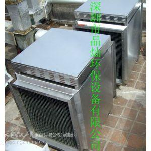 食品厂车间废臭气净化设备废气处理设备