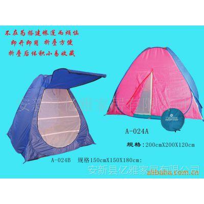 供应 厂家直销 亿收纳 居家帐篷 野外睡篷 防潮睡篷 野营帐篷