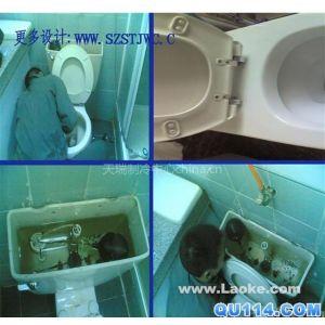 供应天津西青大寺马桶维修 天津西青区维修马桶水管