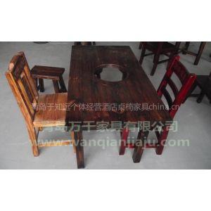 供应家具厂专业定做 酒店餐椅实木椅 咖啡椅 藤椅 火锅桌 可来样定做