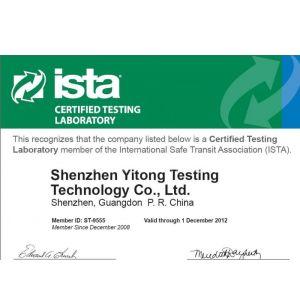 直供ISTA相关标准详解,ISTA认证实验室