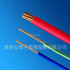 供应电力电缆,布电线,平行线,电话线等